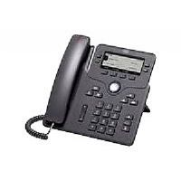 Cisco 6851 Phone for MPP Grey