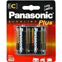Panasonic AM-2PA/2B C Cell Alkaline Plus Battery Retail Pack - 2 Pack