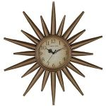 Retrostar Wall Clock in Tan
