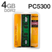 Kingston 4GB PC2-5300 DDR2 Non-ECC 667MHz Memory
