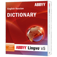 ABBYY LINGVO X5 ENGLISH RUSSIAN DICTIONARY - UPG