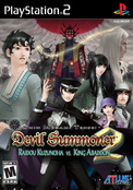 DEVIL SUMMONER 2: RAIDOU KUZUNOHA VS KING ABADDON-