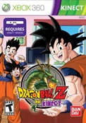 DRAGON BALL Z FOR KINECT(STREET 10-09-12)