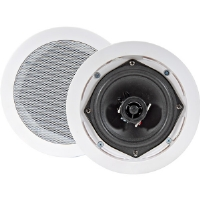"Pyle PD-IC81RD 8"" 250-Watt 2-Way In-Ceiling Speakers"
