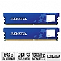 ADATA AD3U1333C4G9-DRH Premier Series Desktop Memory Kit - 8GB (2x 4GB), PC3-10600, DDR3-1333MHz, 240-pin DIMM, CL9, 1.5V, Non-ECC, Unbuffered