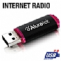 Alternate view 1 for Aluratek AIRJ01F USB Internet Radio Jukebox