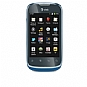Alternate view 1 for AT&T Huawei A8628 Fusion Locked Go-Phone