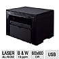 Alternate view 1 for Canon ImageCLASS MF3010 Multifunction Printer