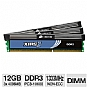 Alternate view 1 for Corsair 12GB (3x 4GB) DDR3 XMS3 Desktop Memory Kit