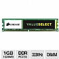 Corsair ValueSelect 1GB PC2700 DDR 333MHz Memory - CL2.5
