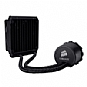 Alternate view 1 for Corsair CWCH50-1 Hydro H50 CPU Liquid Cooler