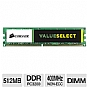 Alternate view 1 for Corsair Value Select 512MB Memory Module