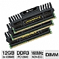 Alternate view 1 for Corsair Vengeance 12GB DDR3 PC12800 1600MHz RAM