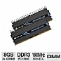 Alternate view 1 for Corsair Dominator Dual Channel 8GB Memory Module
