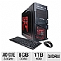 Alternate view 1 for CyberpowerPC Gamer Ultra GU6013 Gaming PC