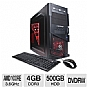 Best Deal USA - CyberpowerPC Gamer Ultra GU6016 Gaming PC