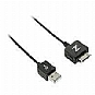 C2G Zune-Compatible USB Sync and Charging Cable - Digital player data cable - Hi-Speed USB - 4 pin USB Type A (M) - digital player data connector - 5 ft - black - for Microsoft Zune