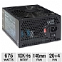 Alternate view 1 for DiabloTek UL Series ATX 675W Power Supply