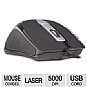 Alternate view 1 for Rude Gameware Fierce Laser Gaming Mouse V.2