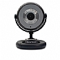Cheap Electronics Deals - Gear Head WC740i Quick WebCam