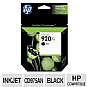 HP 920XL CD975AN#140 Black Ink Cartridge Bundle