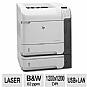 Alternate view 1 for HP LaserJet Enterprise 600 CE996A Laser Printer