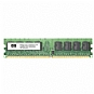 HP 500656-B21 2GB 2Rx8 PC3-10600R-9 Kit (single RDIMM) (Refurbished)