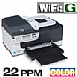 HP Officejet J4680 CB783A#ABA Color Inkjet  Printer -  4800 x 1200 Optimized dpi, 28 ppm Black, 22 ppm Color, Copying, Scanning, Fax, USB, Wi-Fi