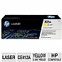 Alternate view 1 for HP 305A Yellow LaserJet Cartridge