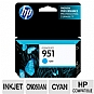 Alternate view 1 for HP 951 CN050AN Original Cyan Ink Cartridge