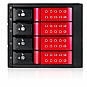 Alternate view 1 for iStarUSA SAS/SATA Trayless Hot-Swap Cage Red