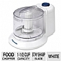 Alternate view 1 for Black & Decker HC306 One-Touch Chopper