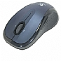 Alternate view 1 for Logitech LX8 Cordless Laser Mouse