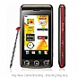 Buy Cell Phone Online - LG KP500 COOKIE Unlocked GSM Cell Phone