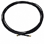 Alternate view 1 for Netgear 16.4ft Antenna Cable