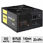 Alternate view 1 for FirePower ZT Series Modular 80+ Bronze 650W PSU