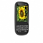 Buy Cell Phone Online - Palm Pixie Plus GSM Unlocked Cell Phone