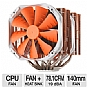 Alternate view 1 for Phanteks Dual Heat Pipe MultiSocket CPU Fan Orange