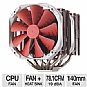 Alternate view 1 for Phanteks Dual Heat Pipe Multi-Socket CPU Fan Red