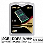 PNY 2048MB PC5400 DDR2 SODIMM Laptop Memory