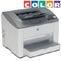 Alternate view 1 for Konica 2530DL Network Laser Printer - Refurbished
