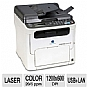 More Info on Konica magicolor 1690MF Color Laser Multifunction Printer - 1200 x 600 dpi, 35,000 Pages Per Month, 20 ppm, Copy, Scan, Fax, Ethernet,  USB