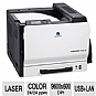 More Info on Konica 7450 4039322 Magicolor II Large Format Color Laser Printer - 24 ppm Color, 24 ppm Black, 9600 x 600 dpi, 733 MHz, 256MB, PictBridge, USB