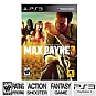 Alternate view 1 for Max Payne 3 Action Shooter Video Game