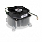 Alternate view 1 for Systemax 806610 73W Plate Mount CPU Cooler REFURB