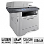 Alternate view 1 for Samsung SCX4835FR Mono Laser All-in-One Printer