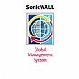 Alternate view 1 for SonicWALL Global Management System Software