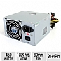 Alternate view 1 for StarTech 450W ATX Power Supply