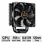 Alternate view 1 for Ultra U12-40654 Carbon X3 Multi-Socket CPU Cooler 