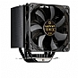 Alternate view 1 for Ultra U12-40656 Carbon X7 Multi-Socket CPU Cooler 